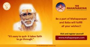 Sai Baba Always Help